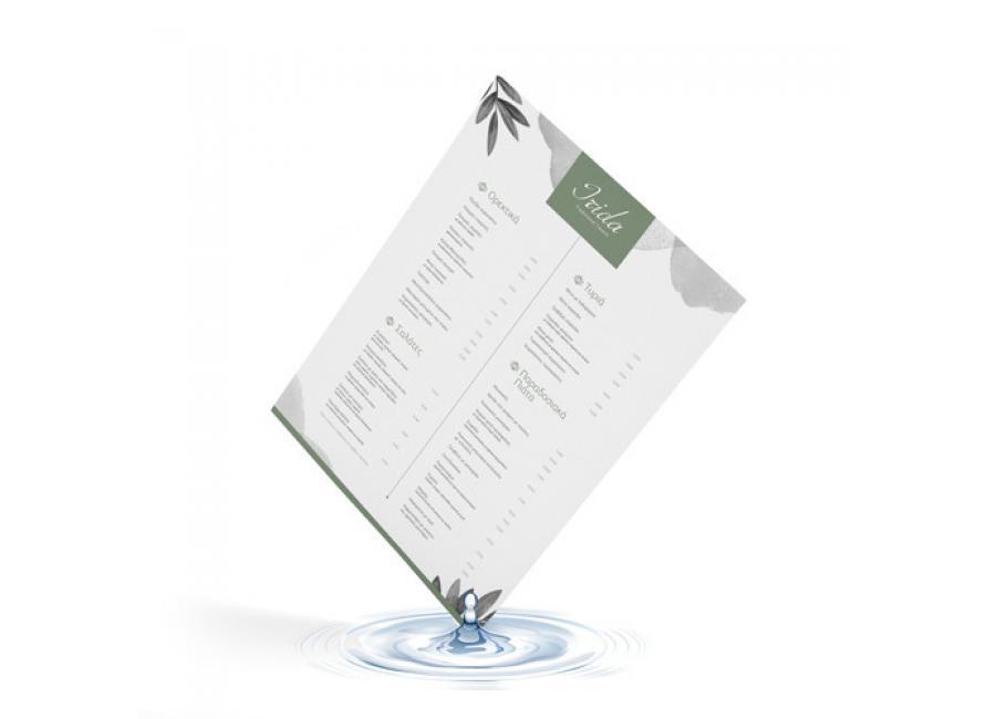 Waterproof | Κατάλογοι Μενού